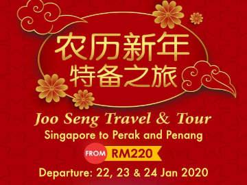 CNY 2020 bus tickets to Perak & Penang by Joo Seng Rravel