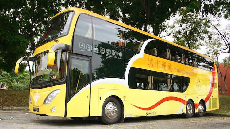 CitiExchange Express Bus